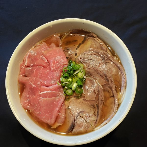 G15. Rare Beef & Beef Flank Noodle Soup