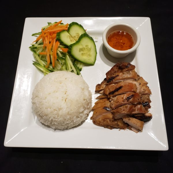 71. Lemongrass Chicken with Steamed Rice